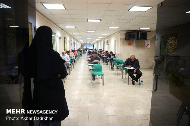 آزمون بورد تخصصی گروه دامپزشکی آزاد یک شهریور برگزار می شود