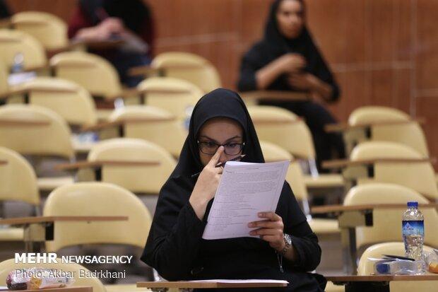 نتایج بیست و چهارمین المپیاد علمی دانشجویی سال ۹۸ اعلام شد