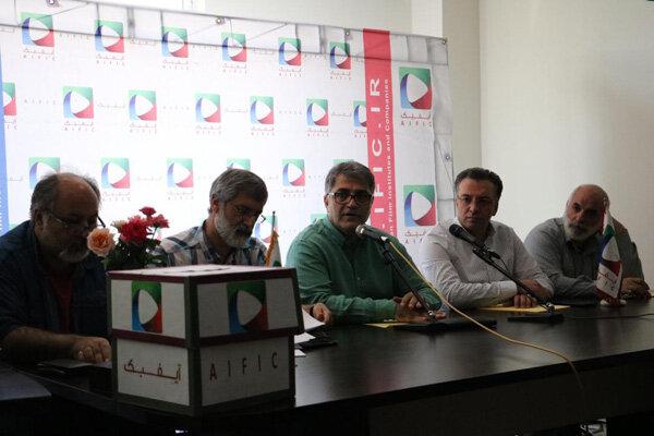 اعضای جدید شورای داوری و بازرسی «آیفیک» انتخاب شدند