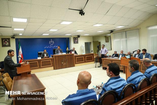 بیستمین جلسه رسیدگی به اتهامات متهمان بانک سرمایه
