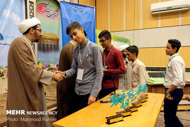 رویداد دانش آموزی «مدیران جوان»
