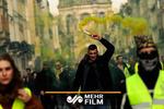 اليوم الرابع والأربعون على مظاهرات أصحاب السترات الصفراء في فرنسا