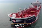 بندر عباس میں برطانوی ضبط شدہ  تیل بردار کشتی
