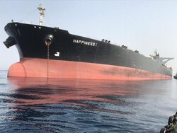 Saudi Arabia released Iranian tanker