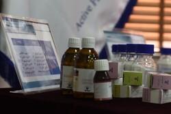 پودر جلبک حاوی کاروتنوئید در دانشگاه آزاد اسلامی تولید شد