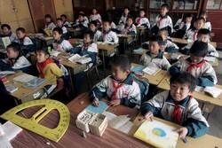 ساعت های هوشمند ۱۷هزار کودک چینی را ردیابی می کنند