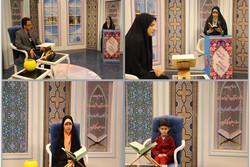 مرحله نخست مسابقات «قرآن و عترت رسانه ملی» در قزوین برگزار می شود