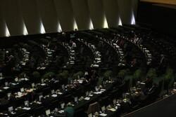 ۷ وزیر به مجلس میروند/ بررسی وضعیت بازار مسکن در کمیسیون عمران