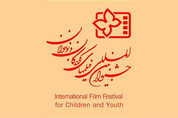 حضور پخشکنندههای بینالمللی برای اولین بار در جشنواره کودک