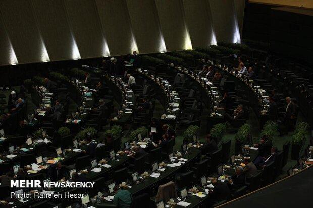 جلسه علنی آغاز شد/ سوال از «ظریف» و «آوایی» در دستور کار مجلس