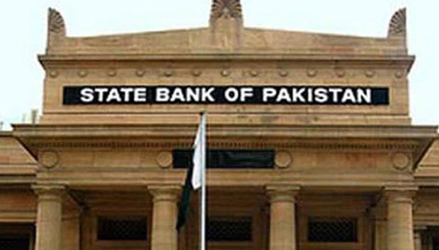 پاکستانی بینکوں کو غیر ملکی کرنسی کی خرید و فروخت کی اجازت