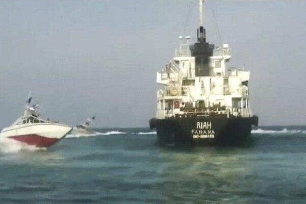 Panama admits MT Riah's violation of intl. law