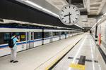 تغییر ساعت فعالیت خط ۶ مترو تهران از اول آذر