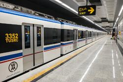 انجام موفقیتآمیز تست گرم ایستگاه میدان شهدا تا امام حسین (ع)