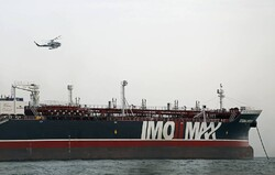 British oil tanker Stena Impero leaves Bandar Abbas