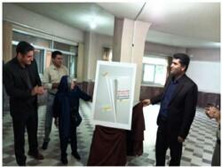 پوستر دومین دوره جایزه کتاب سال کردستان رونمایی شد
