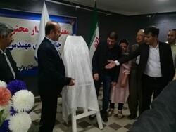 فراخوان دوازدهمین جشنواره کشوری داستان بانه رونمایی شد