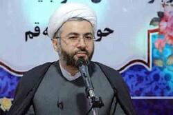 جزئیات همایش ملی «بیانیه گام دوم و تمدن نوین اسلامی»