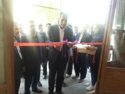 دومین دفتر خدمات الکترونیک قضایی در شهرستان سروآباد افتتاح شد