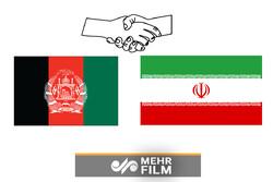 حمله افغانستان به ایران، یک دروغ بزرگ