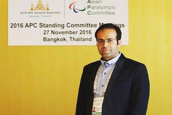 یک ایرانی عضو کمیته پزشکی و علوم ورزشی پارالمپیک آسیا شد