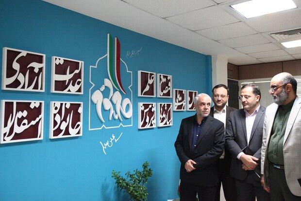 اخبارعجیب سازمان فرهنگی هنری شهرداری/از کیک بزرگ تا دیوار گام دوم