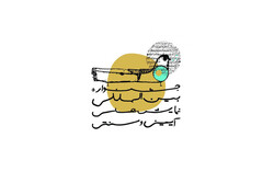 اعلام اسامی مجالس شبیهخوانی جشنواره نمایشهای آیینی و سنتی