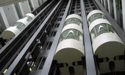 انجام ۲۵۰ بازرسی از آسانسور دستگاههای دولتی