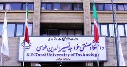 تمدید ثبت نام پذیرفته شدگان ارشد و دکتری در دانشگاه خواجه نصیر
