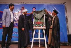 مجموعه شعر «چله عشق» در تبریز رونمایی شد