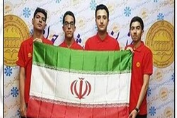 Four Iranian students win medals at Intl. biology Olympiad