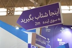 الکامپ ۱۴۰۰ در صورت قرمز شدن تهران برگزار نمیشود