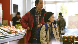 Japan's 'Shoplifters' crowned best at Iran's Shahr filmfest.