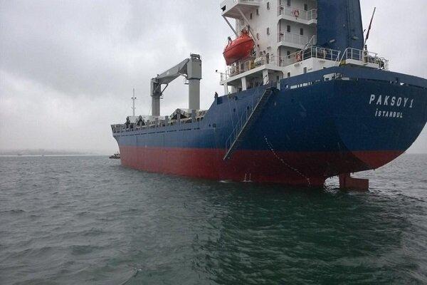 Türk gemisine saldırı ile ilgili son gelişme