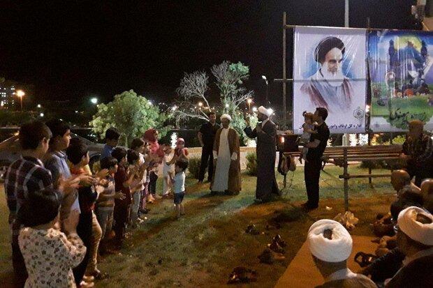 طرح «نشاط معنوی» در پارک کیو خرمآباد برگزار میشود