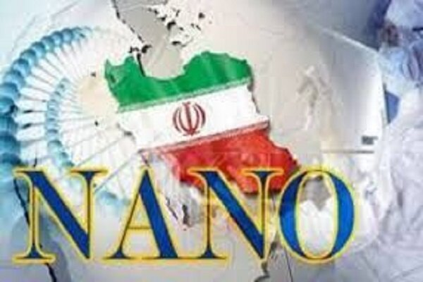 Iran to take part in EU Nanomaterials Safety Project