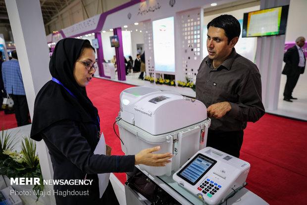 Iran Elecomp 2021 postponed amid Covid-19 pandemic