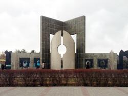 برگزاری کلاسهای مجازی دانشگاه فردوسی مشهد از ۱۶ فروردین