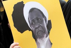 Top Shia cleric Sheikh Zakzaky, wife transferred to 'dilapidated' jail