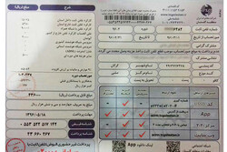 صدور قبوض کاغذی تلفن در آذربایجانشرقی به خط پایان رسید