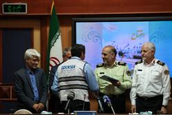Inaugural ceremony of Tehran Police Studio