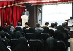 راهاندازی «باشگاه مدیریت دانش، فرهنگ و هنر» در تهران