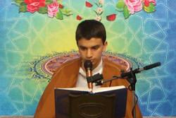 ۱۱ جشنواره قرآنی کودک و نوجوان در آذربایجان غربی برگزار می شود