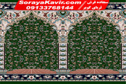 بزرگترین مرکز تولید انواع فرش سجاده ای مساجد در ایران را بشناسید