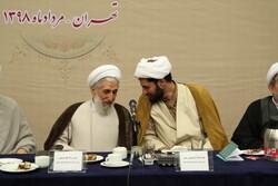 مجمع روسای شوراهای امر به معروف و نهی ازمنکر