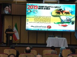 Head of Iran's Trade Promotion Organization  Mohammadreza Modoud speaking at Iran-East Africa business forum in Tehran on Wednesday