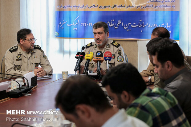Presser of head of Physical Education Office