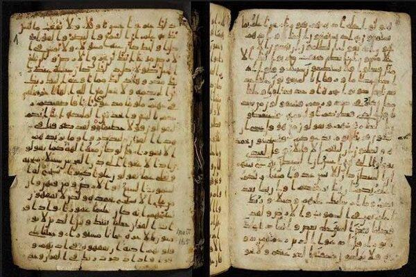 نسخههای خطی قدیمی درباره پیامبر اسلام (ص) تحلیل و مطالعه می شود
