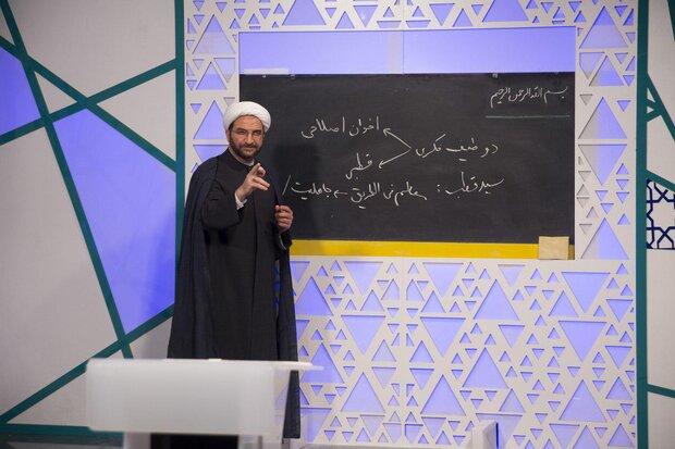 فتاوای ابنتیمیه عامل اصلی جنگهای داخلی جهان اسلام است