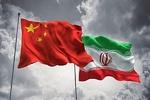 ترکیب جدید هیات مدیره اتاق بازرگانی مشترک ایران و چین مشخص شد